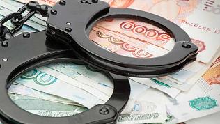 В Магнитогорске мошенники выманили у страховых компаний более 7,8 миллиона рублей