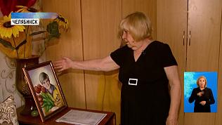 Пенсионерка за время пандемии потеряла «похоронные»