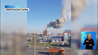 Челябинцы жалуются на выбросы завода