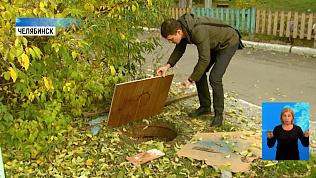 В Курчатовском районе пропадают крышки люков
