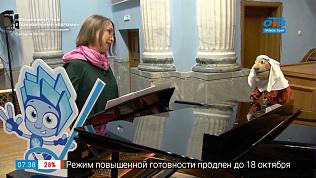 Культпоход — Фикси-секреты органного зала
