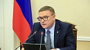 Акции Алексея Текслера в «Бирже губернаторов» выросли