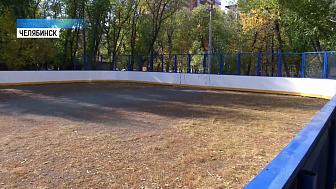 В Челябинске отремонтировали корты