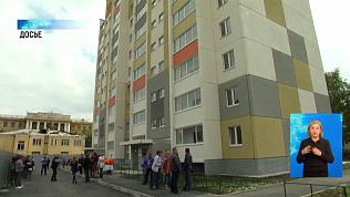 13 тысяч семей оформили ипотеку под 6,5%