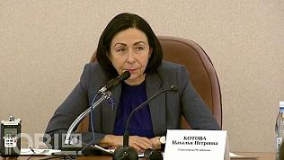 В мэрии Челябинска 19 октября пройдёт традиционное аппаратное совещание