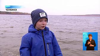 Мальчик спас тонущую сестру из воды