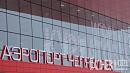 Из Челябинска в Симферополь запускают прямой авиарейс