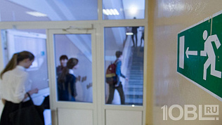 В Челябинской области 142 класса находятся на карантине по гриппу и ОРВИ