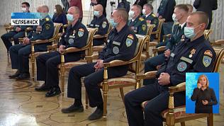 Спасатели получили государственные награды