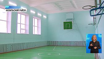 В Кизильском районе обновили объекты культуры