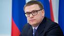 Алексей Текслер принимает участие в заседании круглого стола международного межпартийного Форума «ШОС+»