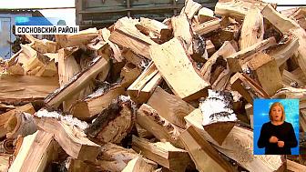 Продолжается акция «Подари дрова»