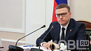 Акции Алексея Текслера возросли после межпартийного форума «ШОС+»