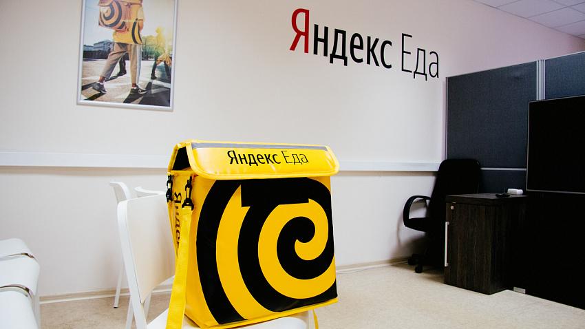 Челябинские курьеры «Яндекс.Еды» освоят новые профессии