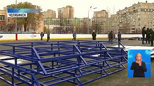 В городе строят корты для уличных хоккеистов
