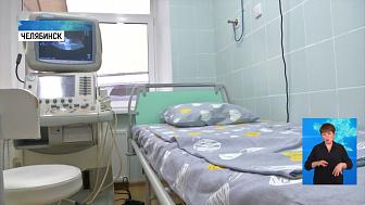 Урологическое отделение переехало в ЧОДКБ