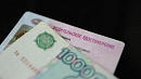 В следующем году россияне начнут получать займы по водительскому удостоверению