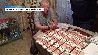 Силовики обыскали квартиру Тефтелева