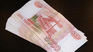 Полицейские Челябинска изъяли более 50 тысяч фальшивых рублей у местного жителя