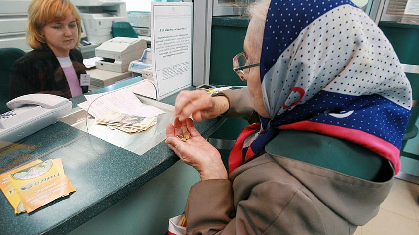 Госдума предложила начислять пенсию «по рангам»