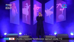 Марафон талантов — Алексей Ковин (г. Чебаркуль)
