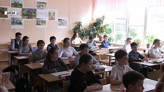 За классное руководство по 5 000 рублей