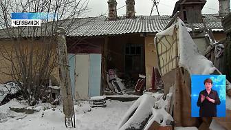 Семью из 6 человек выселяют из дома
