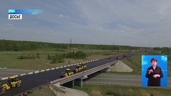 В регионе отремонтируют 770 км дорог