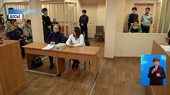 Приговор Тефтелеву обжалует прокуратура