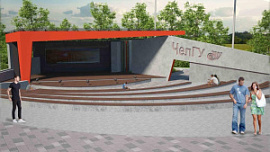 На территории ЧелГУ построят амфитеатр