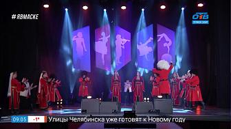 Марафон талантов — Ансамбль армянского танца «Урарту»
