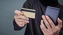 Эксперт рассказала о новом способе кражи денег сбанковских карт