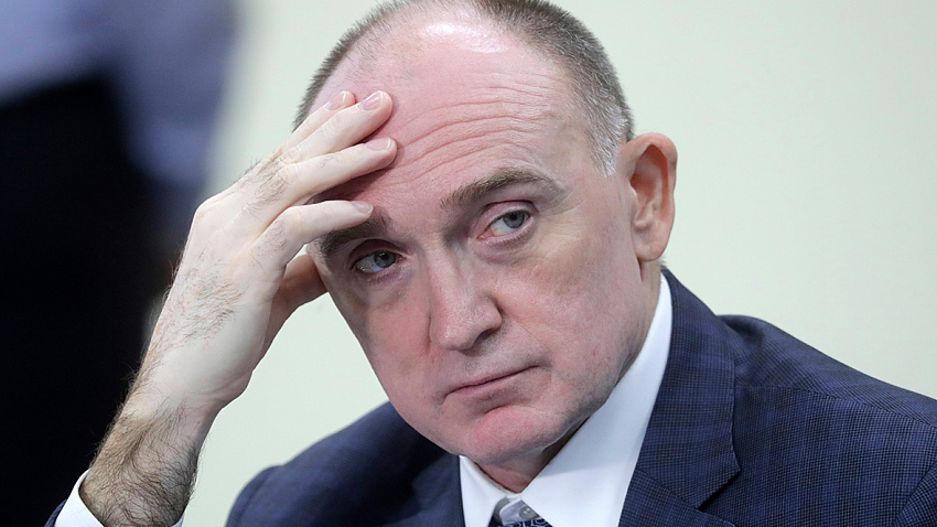Суд арестовал отель, принадлежащий сыну экс-губернатора Челябинской области