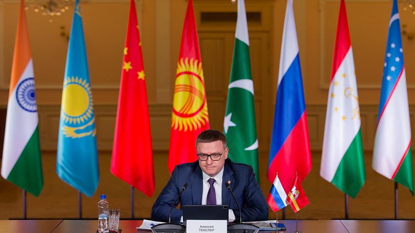 Форум глав регионов стран ШОС пройдет в Челябинске весной 2021 года