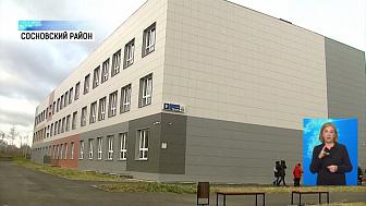 В микрорайоне Славино открыли школу