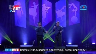 Марафон Талантов — Вокальный дуэт Юрий Зубков и Владимир Акентьев (Брединский район)