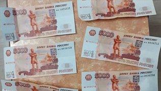 Оперативное видео предполагаемого сбыта фальшивых денег