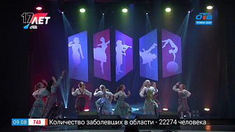 Марафон Талантов — Театр танца «Татьяна» (г. Магнитогорск)