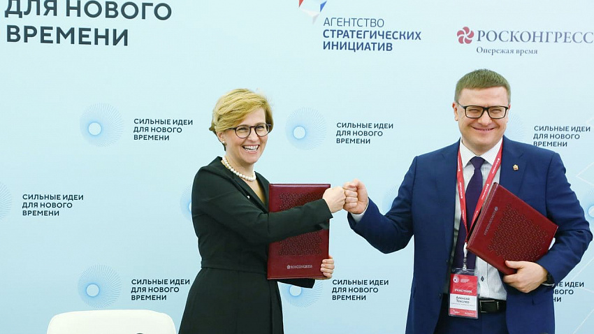 АСИ поможет Челябинской области в развитии промышленного туризма
