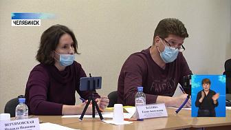 Общественники обсудили качество воздуха
