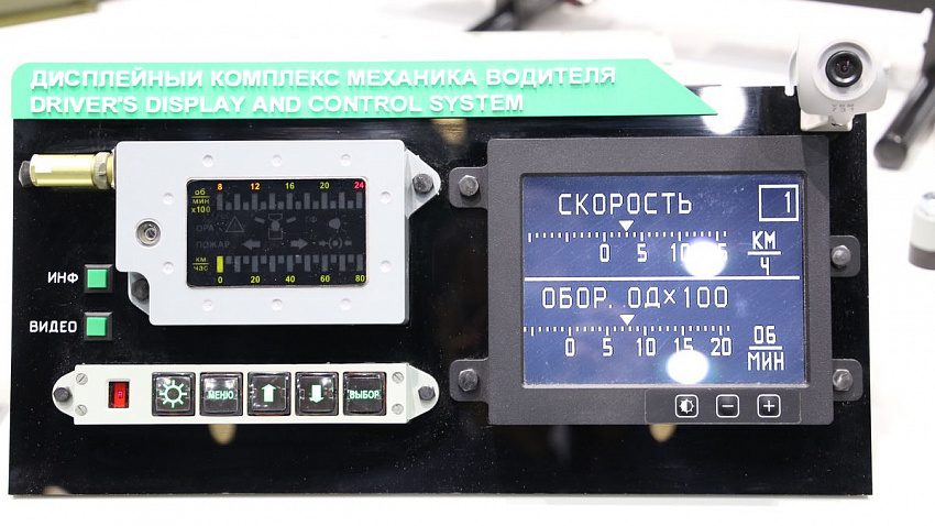 «Электромашина» будет выпускать оборудование для танка «Прорыв-3»