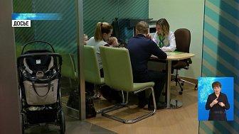 Областной маткапитал реализовали 1700 семей