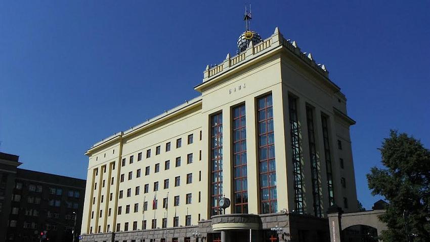 Челябинвестбанк получил звание почетного члена торгово-промышленной палаты России