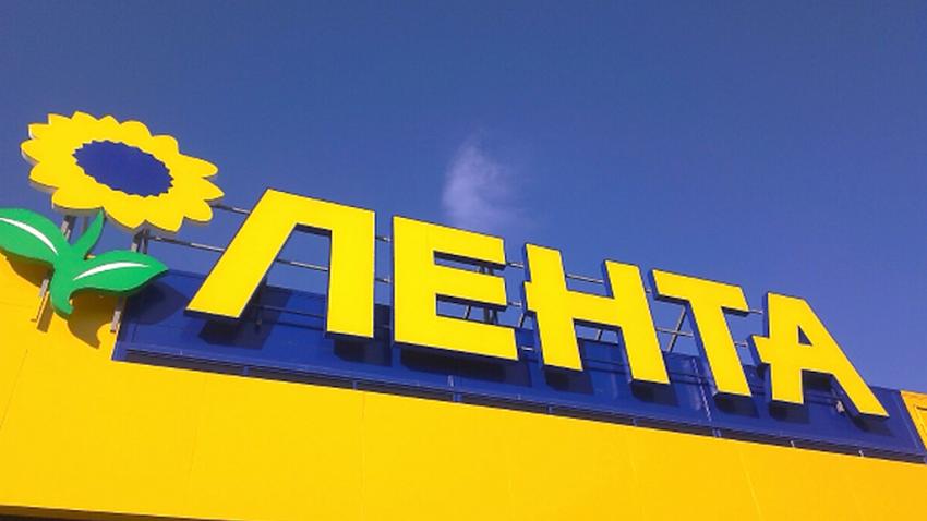 Власти Челябинска не смогли продать недостроенный гипермаркет «Лента»
