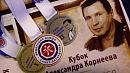 Южноуральские дзюдоисты завоевали шесть медалей натурнире вСанкт-Петербурге