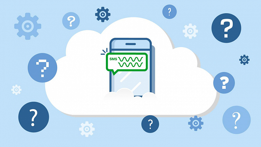 Отправка СМС через API с помощью программы ePochta SMS