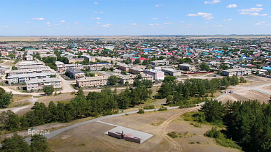 Южный Урал. Бреды