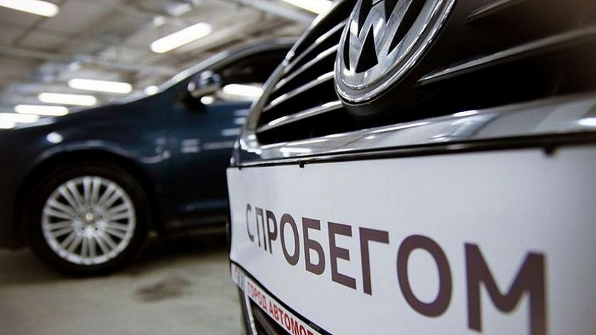 В Челябинской области растут продажи подержанных машин
