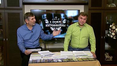 Передача «В гостях у Митрофановны» от 21.11.2020