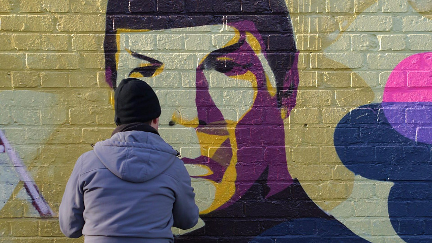 Разновидности граффити